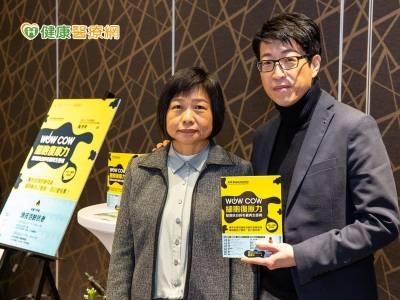 白髮族福音! 「乳鐵蛋白胜肽」激黑抗白新專利