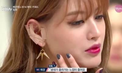 韓妞超瘋「耳朵穴道減肥」!隱形耳針貼著貼著,竟然就默默瘦了!