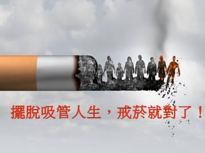 上氣不接下氣 老菸槍「肺阻塞」險送命