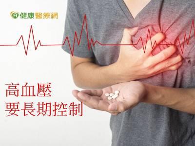 高血壓症狀不明顯 未積極控制一發病就心肌梗塞