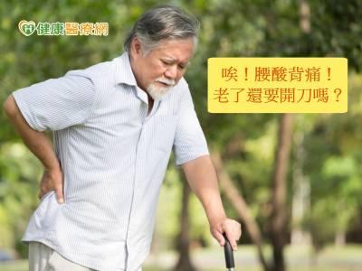 85 歲術後健走不成問題 別懷疑,老了也該動手術!