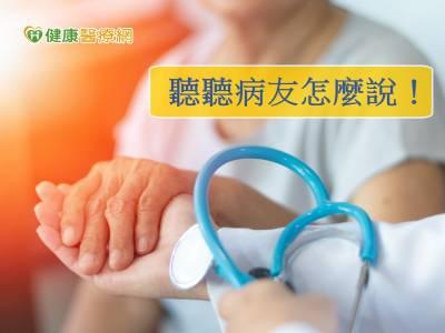籲健保會常設病友席次 病友聯盟倡病友權利