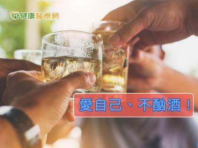 酗酒不僅傷肝 更會造成胰臟不可逆傷害