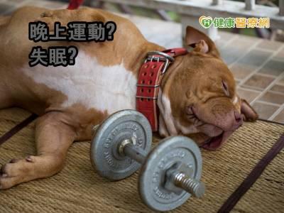 晚上運動不失眠 研究:恐還不容易餓