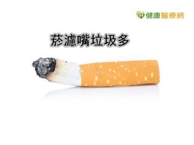 香菸濾嘴防癌不成 反成最大汙染物