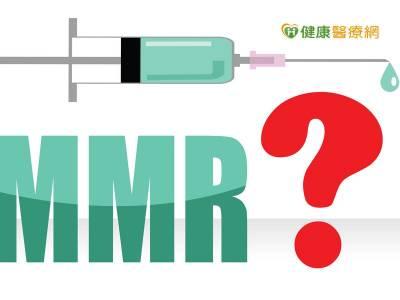 65萬人研究再認證 MMR疫苗無關自閉症