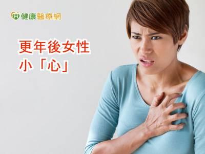 更年期後女性小心! 心血管疾病危害大