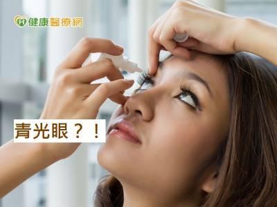 別讓青光眼偷走你的視力 按時點藥是關鍵