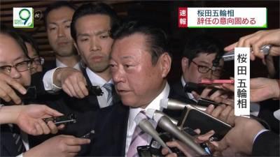 日本奧運大臣櫻田義孝 發言不當請辭下台