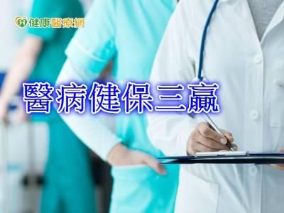 落實分級醫療 雲嘉南地區雙向轉診見成效