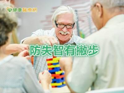 6項顧腦本建議 減壓預防老年失智