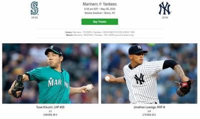 MLB/菊池雄星生涯首度對抗洋基 水手全力搶勝