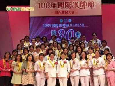108年國際護師節慶祝大會 呼籲護理回歸專業