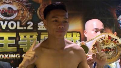 爭奪青年金腰帶 台灣拳手過磅拚氣勢