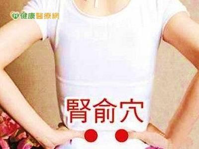 「入梅」陰雨連連 梅雨季養生食療首重補脾腎