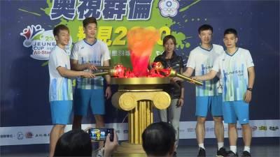 婕斯盃羽球賽6 29開打 奧運銀牌組合來台挑戰