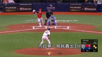 大谷翔平上演完全打擊!大聯盟日籍球員第一人