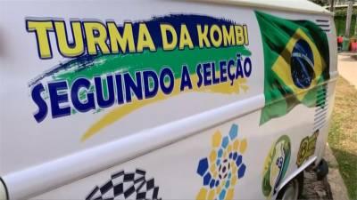 巴西76歲瘋狂老球迷 開車全世界追球賽