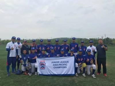 LLB次青少棒中華隊拿下亞太區代表權 力拚7連霸