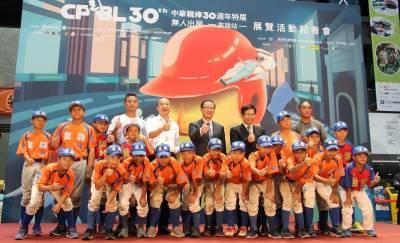 中華職棒30週年特展 韓國瑜:守著廣播 電視的美好記憶