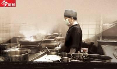 一位餐廳主廚的良心告白:這是做給客人的 師傅叫我千萬別吃!│今周刊
