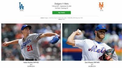 MLB/國聯第一道奇強棒出擊 大都會力爭外卡資格