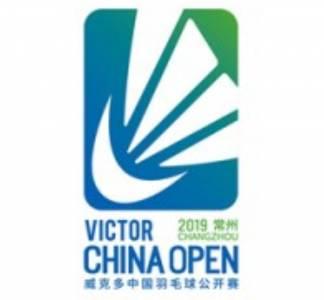 戴資穎休息三週復出 中國公開賽晉級
