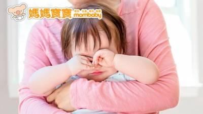 孩子愛哭易受驚 4指標教你讀懂「高敏感」孩子的心