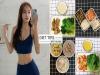 小紅書網紅「刷脂法」,一個月狂瘦10kg!公開不挨餓減肥食譜 減脂運動!