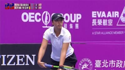 海碩盃/晉級女網雙打決賽!李亞軒 吳芳嫺力拚冠軍