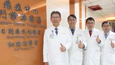 採用細胞治療抗癌 全台僅4間醫院通過審核