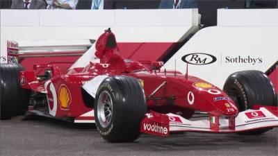 F1封關結束賽季 舒馬克賽車天價拍賣