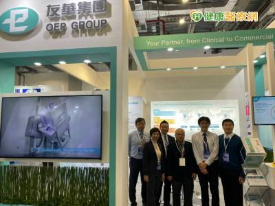 「2019醫療科技展」 呈現亮眼台灣製藥技術