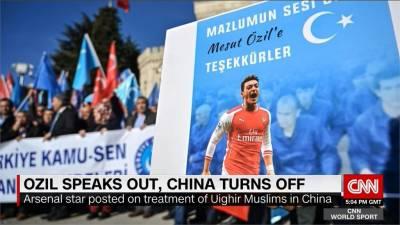 為搶中國市場大餅不惜代價?歐洲足球隊切割厄齊爾挺維族
