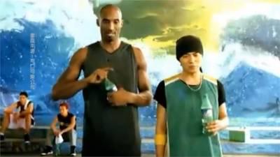 Kobe墜機身亡震驚全球!生前5度訪台眾星哀悼