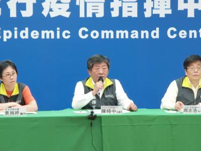武漢肺炎台灣今晚宣布第8例確診 中部50多歲男性本土首例