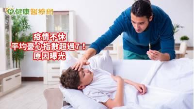擔心群聚感染 孩子返校後家長兩頭燒
