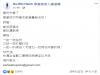 WTA停賽再延至5 2 雙打球后謝淑薇:失業了