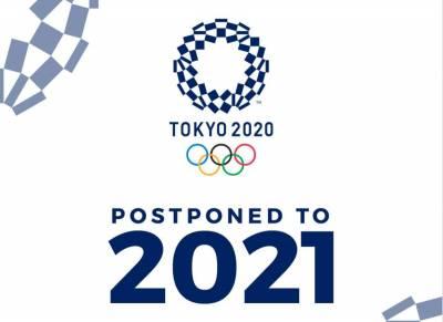 東京奧運延至2021年 仍稱為「2020奧運會」