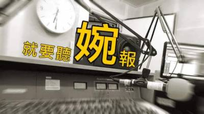 就要聽「婉」報》再創世界第一!中華職棒將開放球迷入場