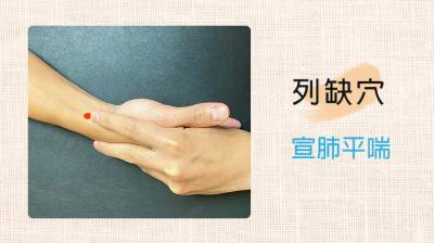 【圖解】味嗅覺異常並非都新冠惹禍 中醫按穴道可改善