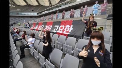 足球/為誤用充氣娃娃應援付出代價!首爾FC隊遭罰1億韓元