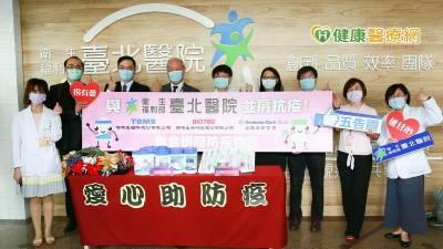 博而美與醫護並肩抗疫! 捐贈台北醫院超實用防疫利器