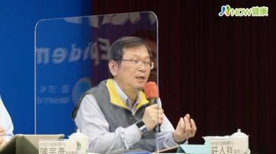 中國傳2起H9N2新A流 疾管署增列山東為旅遊警示2級