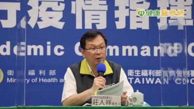 【新冠肺炎報導】新增4例COVID-19確診個案 均為境外移入