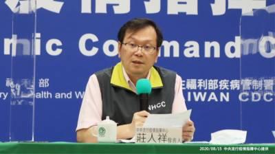馬國宣布台灣移入新冠確診 我境外移入確診又是菲律賓
