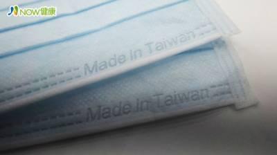 豪品輸入中國口罩混市售盒裝 台製醫療口罩鋼印將實施