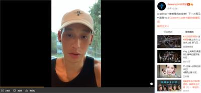 快新聞/林書豪宣布 不回北京首鋼打球