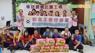 新北市勞工局行善 贈柚子祝福庇護工場
