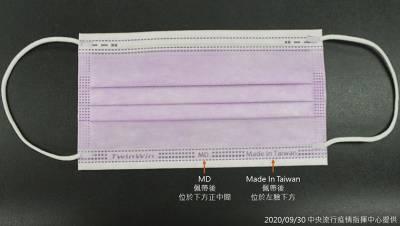 【圖解】實名制雙鋼印有這3種樣 購買前先認清楚標示